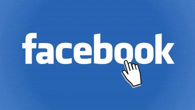 حذف حساب فيس بوك نهائيا