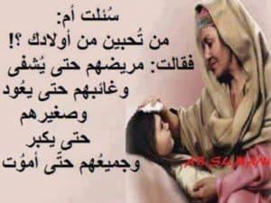 الامهات