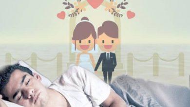 الزواج في المنام للعزباء لابن سيرين