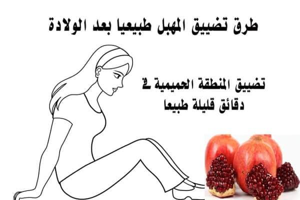 علاج هواء الرحم جابر القحطاني