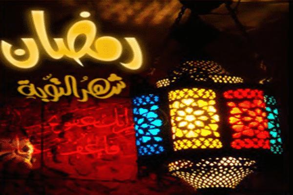 احلى خلفيات رمضان 2018