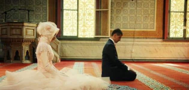 الزواج في المنام للمتزوج