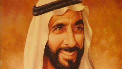 Photo of أهم انجازات الشيخ زايد بن سلطان آل نهيان رحمه الله
