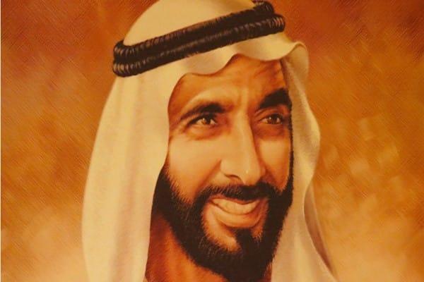 انجازات الشيخ زايد بن سلطان آل نهيان