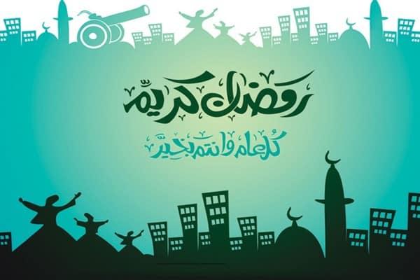 تبريكات رمضان