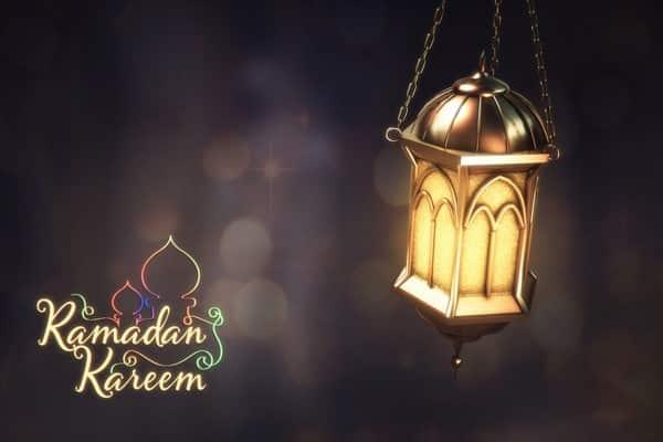 تهاني شهر رمضان المبارك