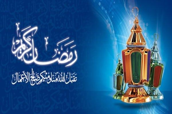 تهنئة شهر رمضان 2018