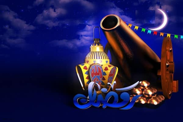 خلفيات تهنئة رمضان كريم