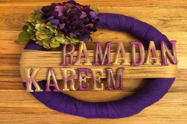 كروت تهنئة رمضان