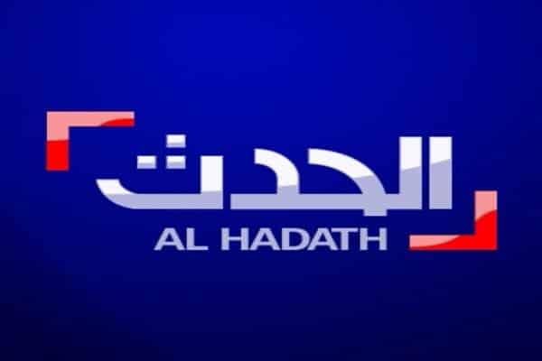 تردد قناة العربية الحدث على النايل سات 2020 كنوزي