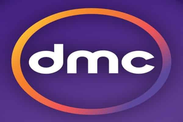 تردد dmc الجديد دي ام سي