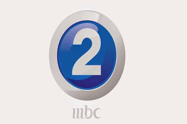 تردد قناة mbc 2