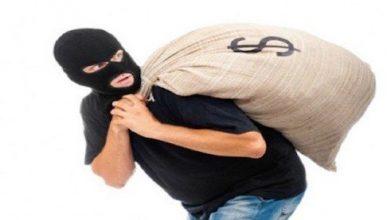 السرقة في المنام