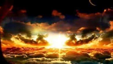 تفسير حلم يوم القيامة