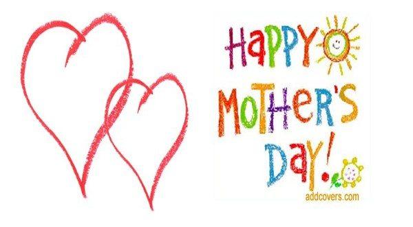 صور فيسبوك عن عيد الأم