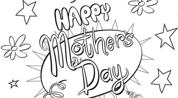 عيد الأم للتلوين