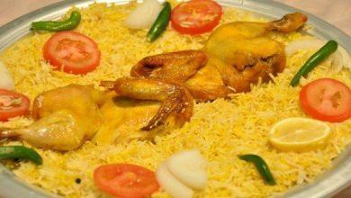 Photo of طريقة عمل مندي الدجاج لذيذ مثل المطاعم