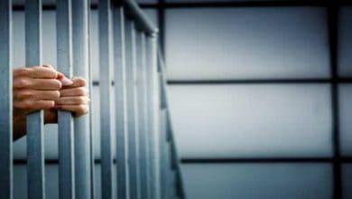 السجن في المنام