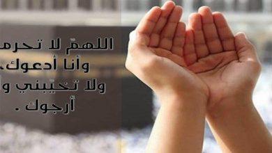 دعاء للميت بالرحمة والمغفرة