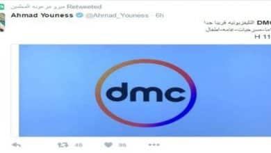 تردد قناة dmc سبورت دراما مسرحيات