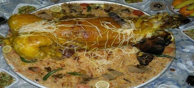 طريقة طبخ المفطح الخروف السعودي