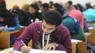 Photo of خاتمة موضوع تعبير لطلاب الثانوية العامة لكل المواضيع