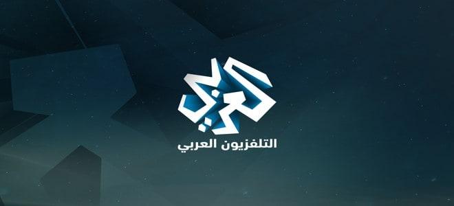 تردد قناة تلفزيون العربي الجديد