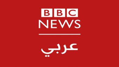 تردد قناة بي بي سي عربي الجديد 2019