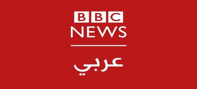 تردد قناة بي بي سي عربي الجديد