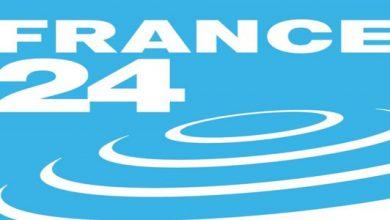 Photo of تردد قناة فرانس 24 الجديد 2020 على نايل عرب سات