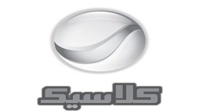 Photo of تردد قناة روتانا كلاسيك الجديد 2020 نايل عرب سات