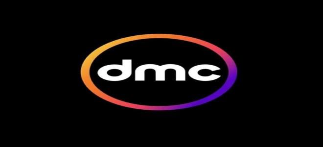 تردد قناة dmc 2019