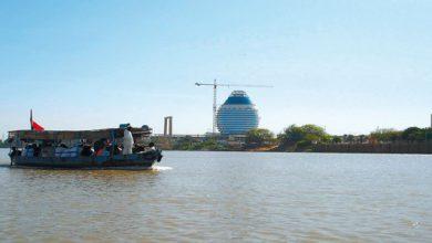 بحث عن نهر النيل