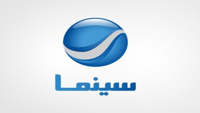Photo of تردد قناة روتانا سينما الجديد 2020 نايل عرب سات