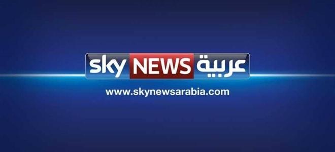 تردد قناة سكاي نيوز عربي 2019