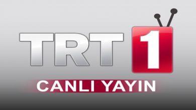 تردد قناة trt