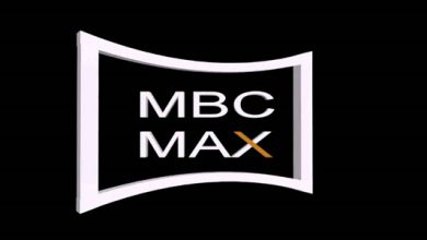 تردد قناة ام بي سي ماكس 2019