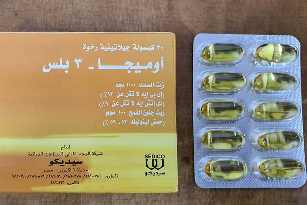 كبسولات اوميجا 3 بلس Omega 3 Plus دواعي الاستعمال كنوزي