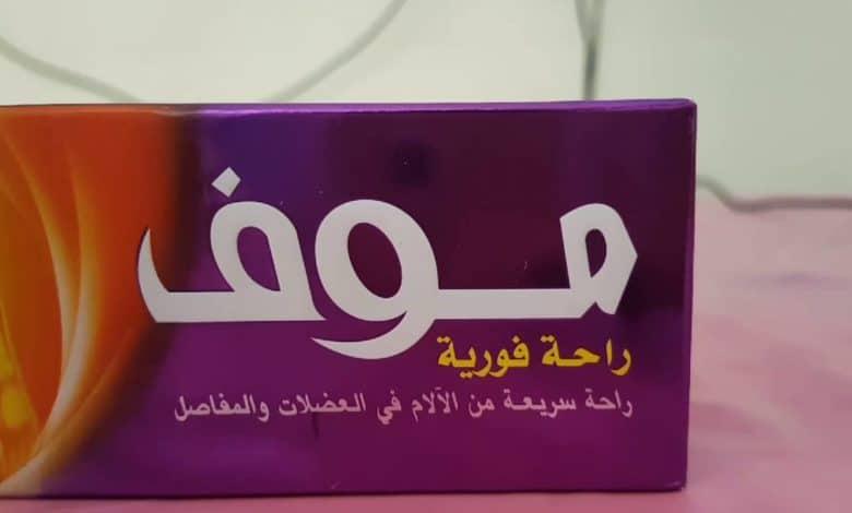كريم موف