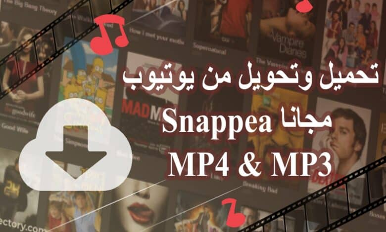 snappea youtube converter