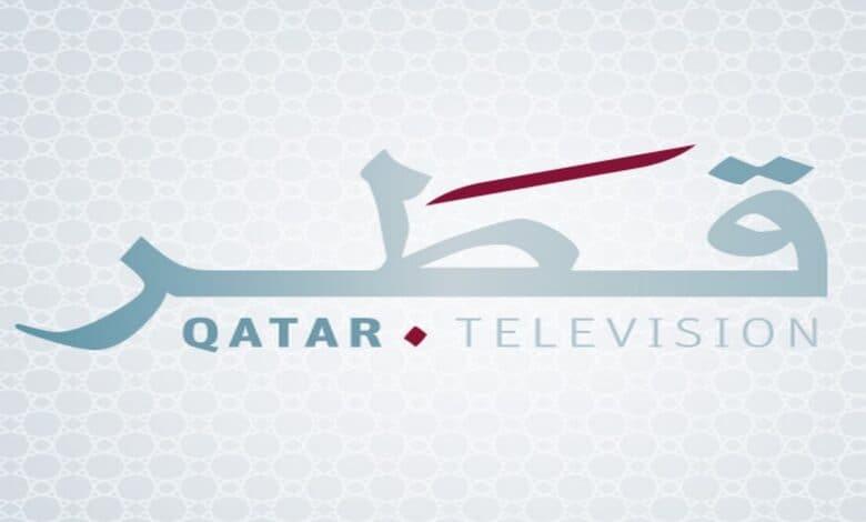تردد قناة قطر Qatar TV الجديدة على النايل سات 2022